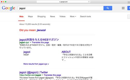jagzzi com