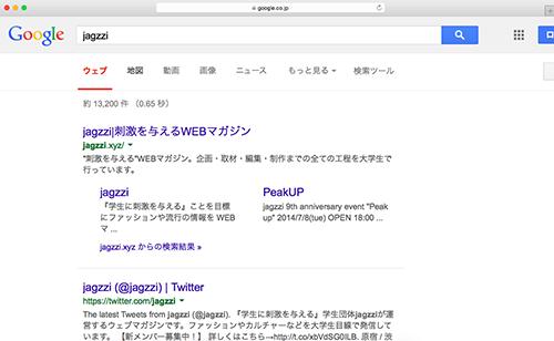 jagzzi jp